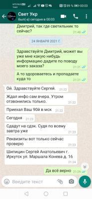 Screenshot_20210130_000326_com.whatsapp.jpg
