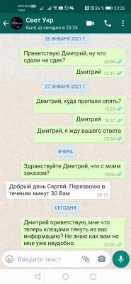 Screenshot_20210129_232628_com.whatsapp.jpg