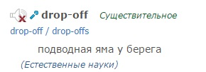drop-off.jpg