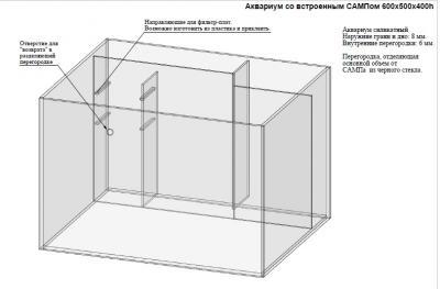 аксонометрия банки.jpg