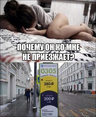 kartinki-18022020-011.jpg
