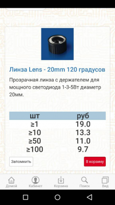Screenshot_2020-02-12-23-40-33.png
