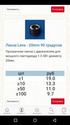Screenshot_2020-02-12-23-40-09.png