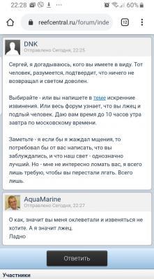 Screenshot_20200420_222836.jpg
