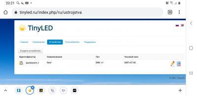 Screenshot_20210407-202101_Chrome.jpg