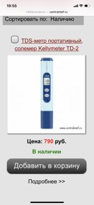 7BB6106E-6886-4898-8D93-0B439AA23C00.png