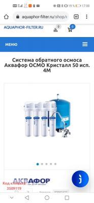 Screenshot_20200922_170010_com.android.chrome.jpg